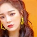 세정,엑소,발매,콘서트,구구단