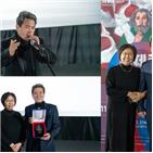 남경읍,홍보대사,제주프랑스영화제,제10,위촉