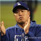 MLB,선발