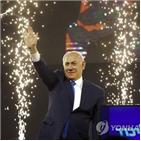 네타냐후,총리,이스라엘,리쿠드당,기소,사퇴,사임,대표,정당,총리직