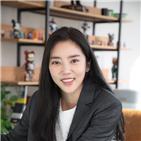 손담비,향미,언니,생각,캐릭터,연기,동백꽃,공효진
