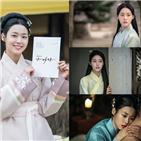 김설현,캐릭터,모습,한희재,나라,한희재의,배우