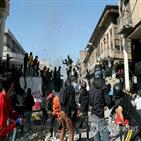 시위대,이라크,바그다드,군경