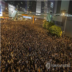 홍콩,유엔,임명