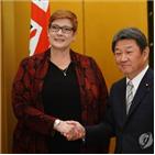 일본,북한,외교장관