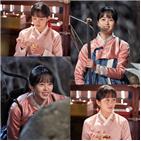 김소현,녹두전,동동주,캐릭터,연기