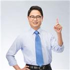 교수,에듀윌,김진규,공인중개사,합격