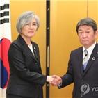 일본,정부,한국,사죄,외무상,발표,경산성