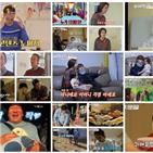 함소원,아내,하승진,진화,김용명,박효준,전원,김빈우