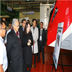 현대로템,총리,말레이시아,마하티르,사업,고속열차