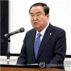 일본,정부,의장,논평,징용
