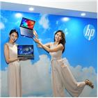 HP,제품,인텔