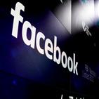 콘텐츠,페이스북,커뮤니티,유저,유해,인력,자살,삭제,규정