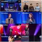 김정아,임지수,무대,보컬플레이2,지목,토끼