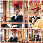 김민규,간택,방송,조선,이경,파란