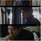 위정혁,김태훈,부티크,시크릿