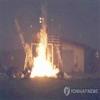 발사,로켓,불꽃,모모