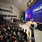 스타트업,세션,행사,글로벌,국내외,박영선,대표,한국