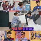 5형제,김종국,막내라인,포레스텔라,케미,방송,박준형,선사