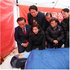 단식,대표,투쟁,한국당,의원