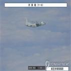 군용기,진입,중국,동방