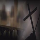 성폭행,교회,자매,아버지,이야기,고백