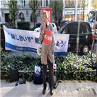 미쓰비시중공업,판결,배상,소송지원모임,일본,한국대법원,미쓰비시,한국
