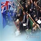 등록,유권자,총선,마감,노동당,젊은층,영국,투표율