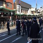 조선학교,판결,니시무라,혐한,시위