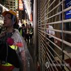 홍콩,홍콩항공,심각,시위,시위대,점포,공격