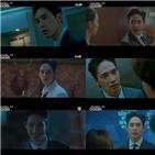 박성훈,싸이코패스,다이어리,자신