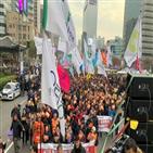 집회,이날,서울,국회,촛불