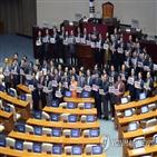 한국당,본회의,처리,필리버스터,민주당,민생법안,국회,패스트트랙,법안,여당