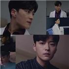 장승조,감정,이준,이준은,아버지,캐릭터,시청자