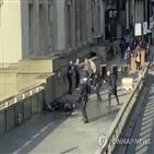 테러범,런던,시민,테러,승객,영국,남성,아빠
