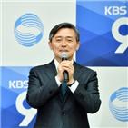 KBS,수신료,국민,사장