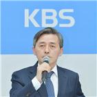 독도,유족,KBS,직원,사과