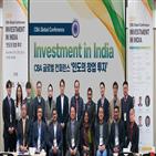 인도,진출,글로벌,씨비에이벤처스,투자,소개,기업