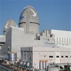 한수원,원전,세계,이용률,작년,생태계,정부,한국,계획,보고서