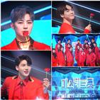 미스터트롯,트로트,참가자,장미,방송,오디션,제작진,열정