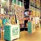 고객,브랜드,신세계,백화점,확대,친환경,쇼핑,직원,사용,상품