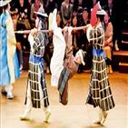춘풍,마당놀이,객석,공연,국립극장