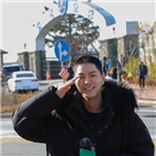 홍종현,입대,김우빈