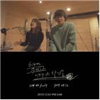 차트,김나영,행위,듀엣