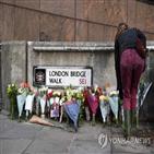 테러,가석방,영국,정부,사건,프로그램,총선,런던