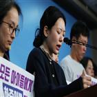 한국당,어린이,민주당,법안,필리버스터,신청,본회의,주장