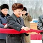 미국,북한,김정은,외무성,담화,선물
