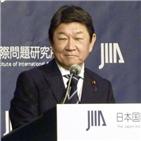 한국,일본,정상회담,위반,문제,한일