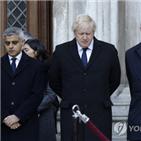 테러,런던,브리지,가석방,기도,희생자,경찰,케임브리지대,혐의