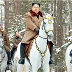김정은,대통령,트럼프,북한,미국,백두산,이번